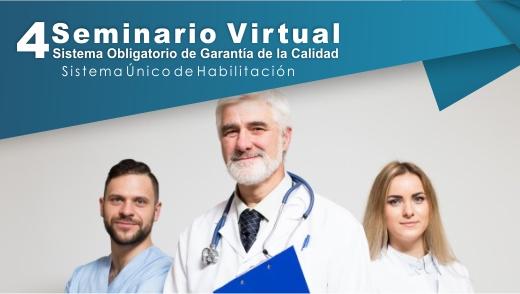 Course Image 4 SEMINARIO VIRTUAL DEL SISTEMA OBLIGATORIO DE GARANTÍA DE LA CALIDAD (SUH)