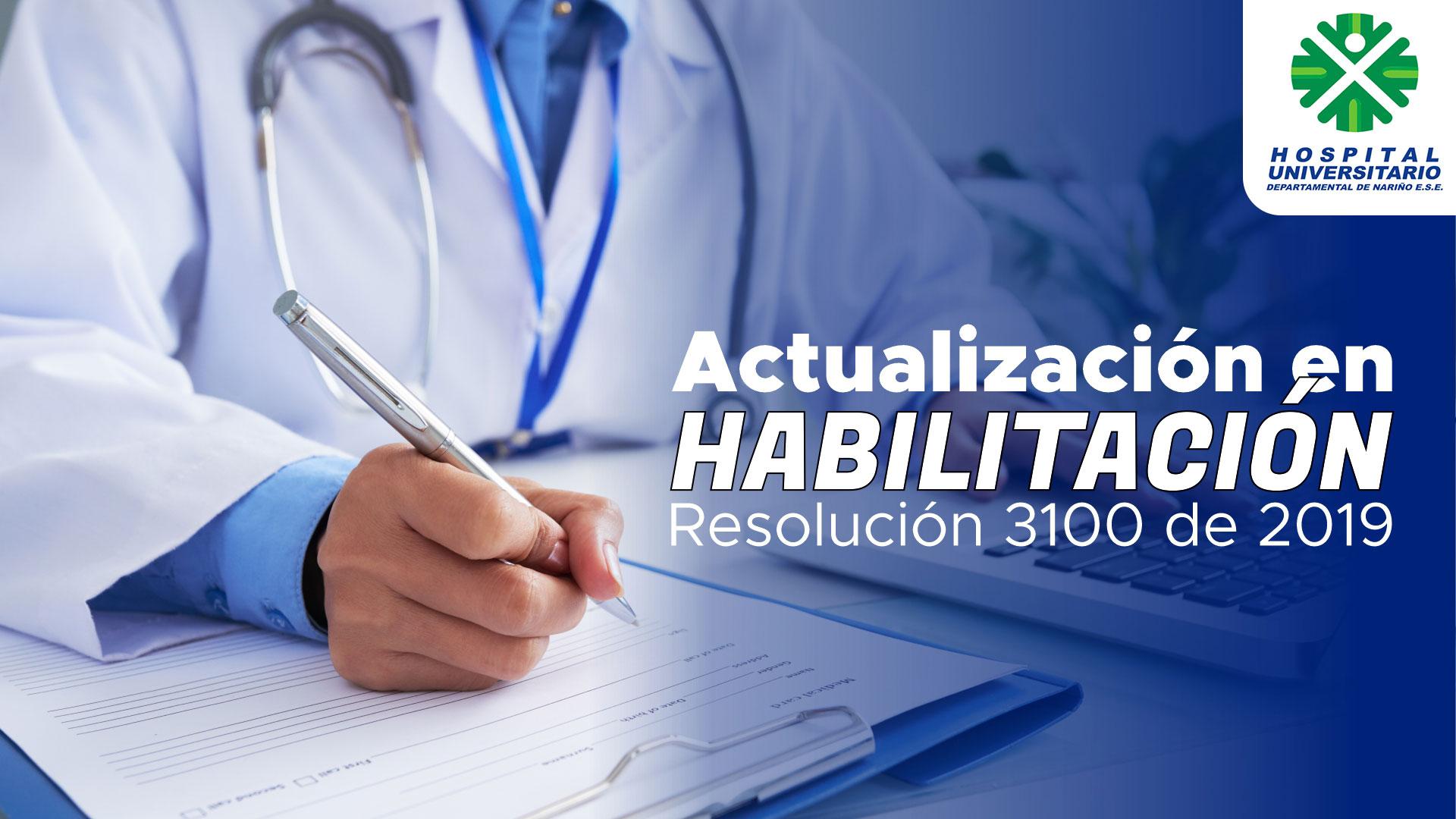 Course Image CURSO DE ACTUALIZACIÓN EN HABILITACIÓN: RESOLUCIÓN 3100 DE 2019